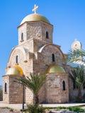 Edifice Greek Orthodox Church St John the Baptist. Edifice of Greek Orthodox Church St John the Baptist near Baptism Site Stock Image