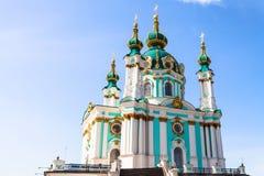 Edifice of St Andrew`s Church in Kiev city. Travel to Ukraine - edifice of St Andrew`s Church in Kiev city under blue sky Stock Photo