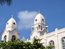 Edifici di San Juan Fotografia Stock Libera da Diritti