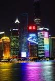 Edifici di Shanghais Pudong alla notte Fotografia Stock Libera da Diritti