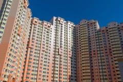 Edifici residenziali a più piani moderni Fotografia Stock