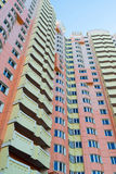 Edifici residenziali a più piani moderni a Mosca, Russia Fotografie Stock