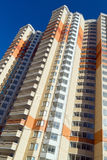 Edifici residenziali a più piani moderni a Mosca, Russia Immagine Stock