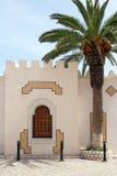 Edificio árabe fotografía de archivo libre de regalías