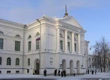 Edificio. fotografía de archivo