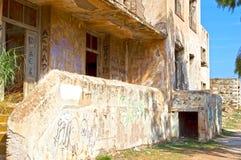 Edificio abandonado Imagen de archivo libre de regalías
