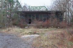 Edificio abandonado y arruinado del puerto fluvial en la ciudad overgrown Pripyat del fantasma Fotos de archivo libres de regalías