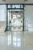 Edificio adaptado a las personas discapacitadas Imágenes de archivo libres de regalías