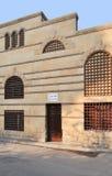 Edificio administrativo Fotografía de archivo libre de regalías