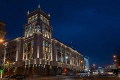 Edificio administrativo Fotografía de archivo