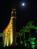 Edificio agradable en la noche Foto de archivo libre de regalías