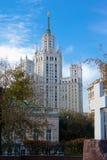Edificio alto Imagen de archivo libre de regalías
