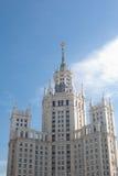 Edificio alto Imagenes de archivo