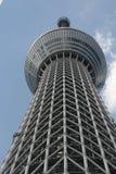 Edificio alto en Tokio Fotografía de archivo libre de regalías