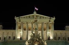 Edificio austríaco del parlamento imagen de archivo