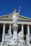 Edificio austríaco i del parlamento imagenes de archivo