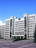 Edificio Belorussian del parlamento Imagen de archivo libre de regalías