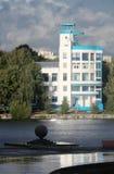 Edificio blanco del bauhaus del constructionism Fotografía de archivo libre de regalías