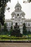Edificio de la asamblea de Andhra Pradesh, Hyderabad Imágenes de archivo libres de regalías