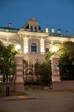Edificio BRITÁNICO de la embajada en Moscú Fotos de archivo libres de regalías