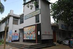 Edificio central de la unión del ` de los estudiantes de la universidad de DUCSUDhaka, universidad de Dacca Fotografía de archivo