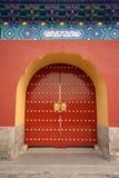 Edificio chino Fotos de archivo libres de regalías