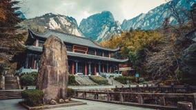 Edificio chino cerca del parque nacional de Huangshan China imagen de archivo libre de regalías