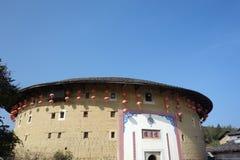 Edificio chino de la tierra Imagen de archivo libre de regalías