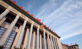 Edificio chino del gobierno en Pekín Fotos de archivo
