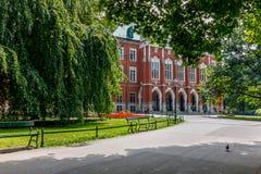 Edificio-colegio Novum- Cracovia, Polonia de la universidad de Jagiellonian Foto de archivo libre de regalías