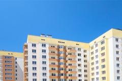 Edificio in condominio moderno Immagini Stock Libere da Diritti