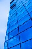 Edificio corporativo futurista Imágenes de archivo libres de regalías