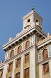 Edificio de Bacardi en La Habana, Cuba Imagen de archivo libre de regalías