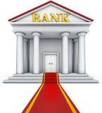 Edificio de banco Imagen de archivo libre de regalías