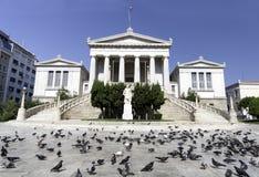 Edificio de biblioteca nacional de Grecia en Atenas imagenes de archivo