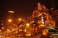 Edificio de Chongqing Fotos de archivo libres de regalías