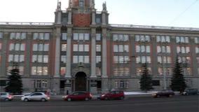Edificio de Ekaterinburg del retruécano regional de la Duma almacen de metraje de vídeo