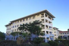 Edificio de enseñanza del instituto de la administración de Xiamen imágenes de archivo libres de regalías