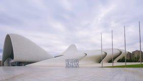 Edificio de Heydar Aliyev Center Fotos de archivo