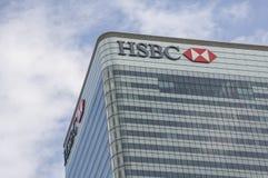 Edificio de HSBC, Canary Wharf imagen de archivo libre de regalías