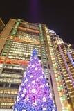 Edificio de HSBC y árbol de navidad Imagen de archivo libre de regalías