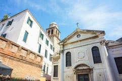Edificio de iglesia Fotos de archivo libres de regalías