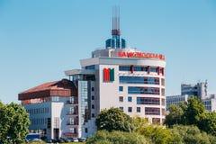 Edificio de la acción común de Moscú-Minsk del banco Fotos de archivo libres de regalías