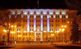 Edificio de la administración Imagen de archivo