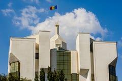 Edificio de la administración del presidente, Chisinau, imagenes de archivo