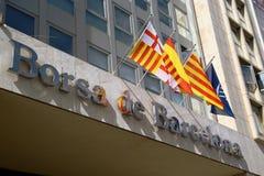 Edificio de la bolsa de acción de Barcelona Foto de archivo