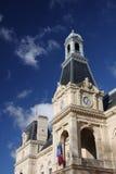 Edificio de la ciudad Foto de archivo libre de regalías