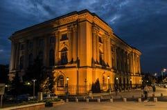 Edificio de la ciudad Imagenes de archivo