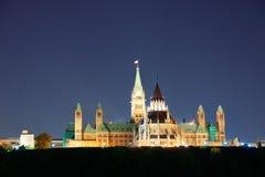 Edificio de la colina del parlamento de Ottawa Foto de archivo libre de regalías
