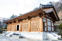 Edificio de la Corea del Sur Imágenes de archivo libres de regalías